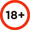 возрастной знак маркировка 18+ ограничение по возрасту до 18 лет