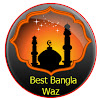 Best Bangla Waz
