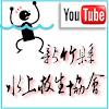 WGVideo0001