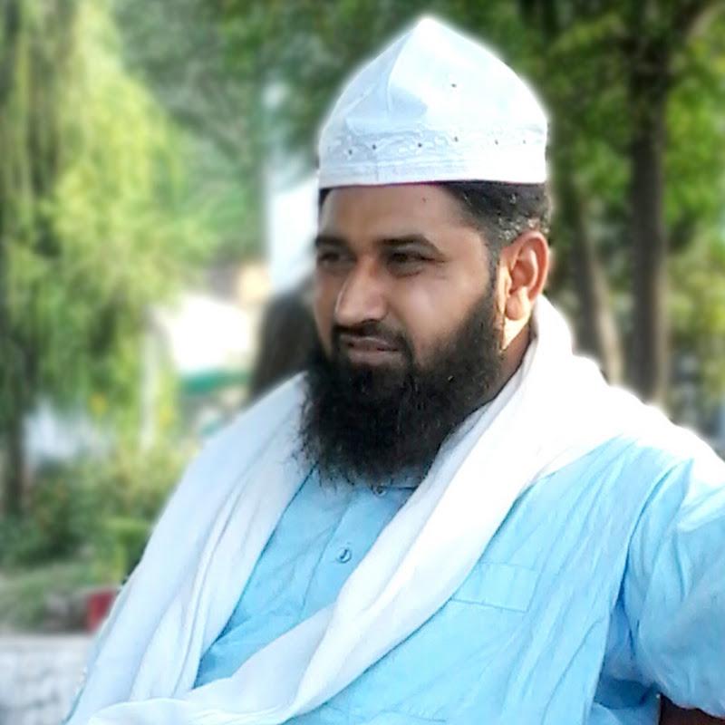 M Naeem Ali Shah Sialvi (mera-deen-islam)