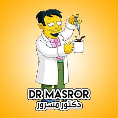 مسرور - Dr Masror Net Worth