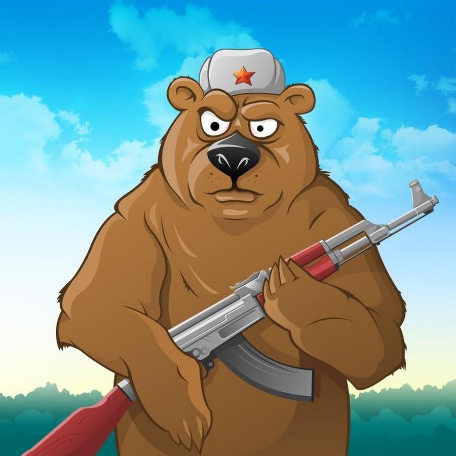 Прикольные картинки с русским медведем, поздравление