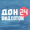 Телекомпания Видеотон