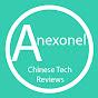 Anexonel (anexonel)