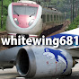 whitewing681 [Travel
