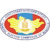 GEC Mongolia