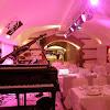 Bebop JazzClub