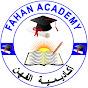 Fahan Academy