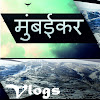 Mumbaikar Vlogs