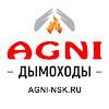 Эмалированные модульные дымоходы AGNI