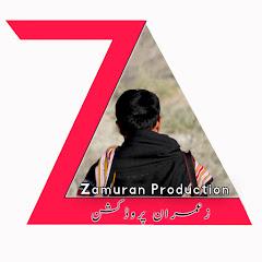 Zamuran Production