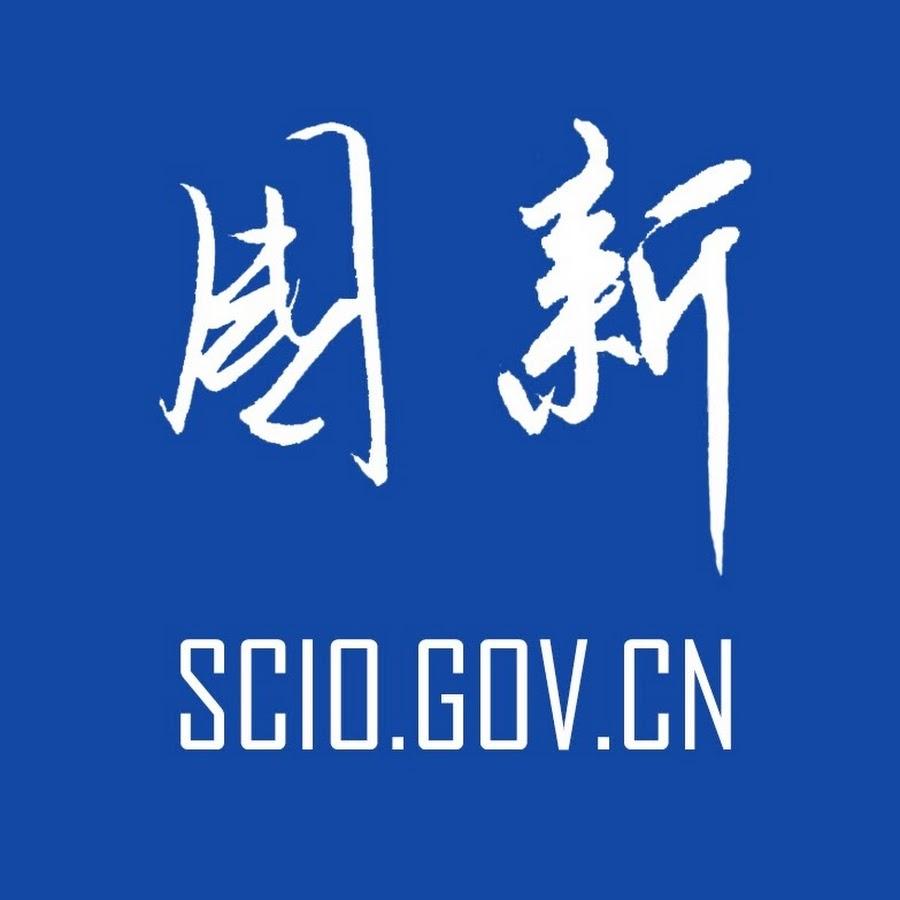 China SCIO