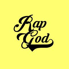 Cuanto Gana Rap God