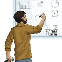 Manas Pruthi Net Worth