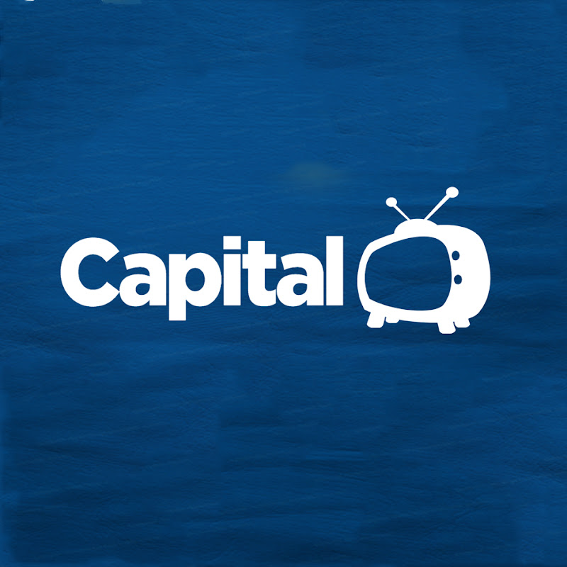 كابيتال - Capital