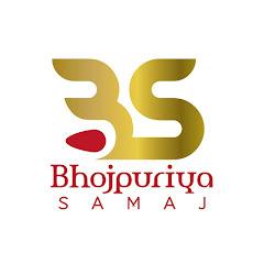 Bhojpuriya Samaj Net Worth
