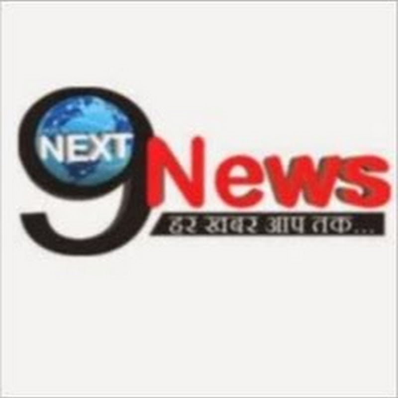Next9NewsMedia YouTube channel image
