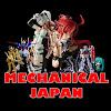 MechanicalJapan