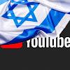 Mundo Sionista