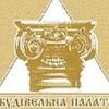Строительная палата Украины
