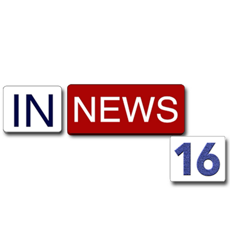 IN NEWS16