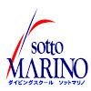 PADIダイビングスクール ソットマリノ