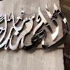 Quraner Barta