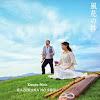 イサナミュージックちゃんねる(isana music)