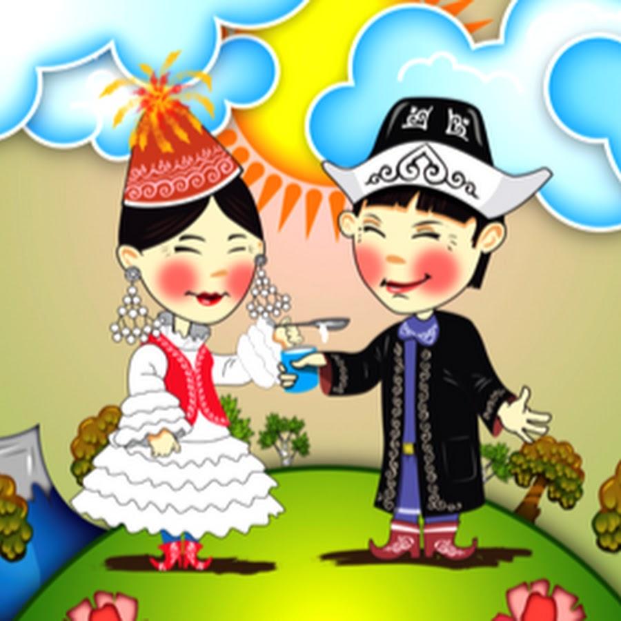 Для, дети казахские рисунок