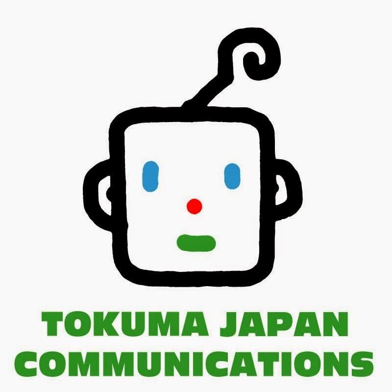 Tokumajapan YouTube channel image
