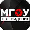 МГОУ ТВ