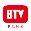 北京电视台科教频道 China BeijingTV Science Channel