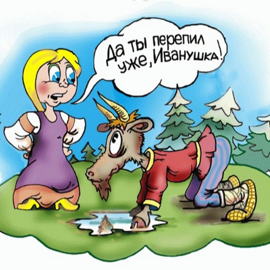 Смешная картинку про аленушка, днем рождения светик