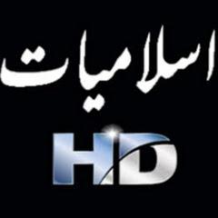 Pashton World