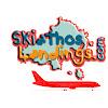 skiathoslandings.com