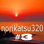 norikatsu320(#3)
