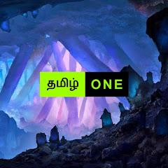 Tamil One Net Worth