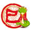 Junming Lin