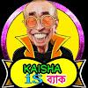 Bhabhi Update4272