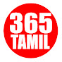 365 Tamil