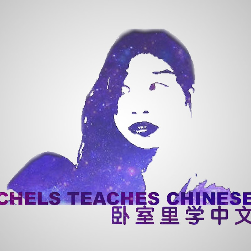Chels teaches Chinese