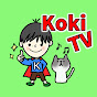 コーキTV/Koki TV
