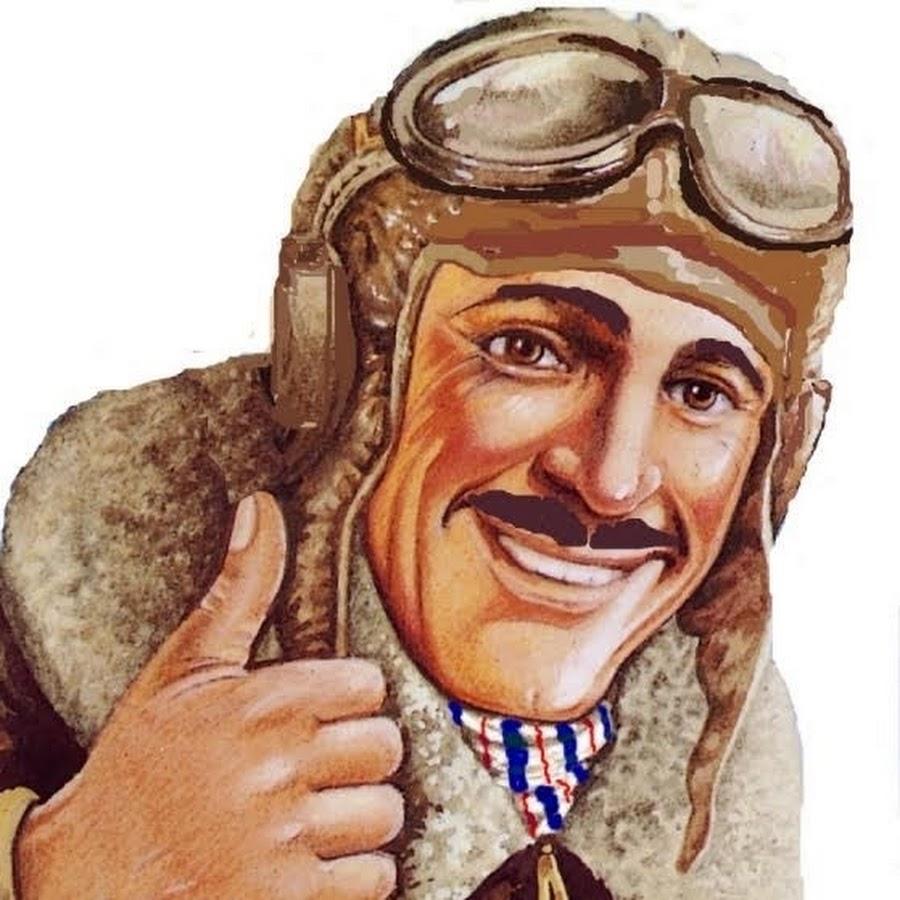 Картинки пилотов прикольные, полевых цветах