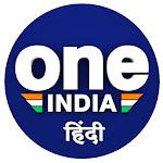 Oneindia Hindi | वनइंडिया हिन्दी Net Worth