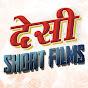 Desi Short Films