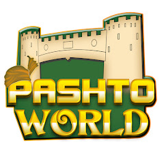 PashtoWorld Net Worth