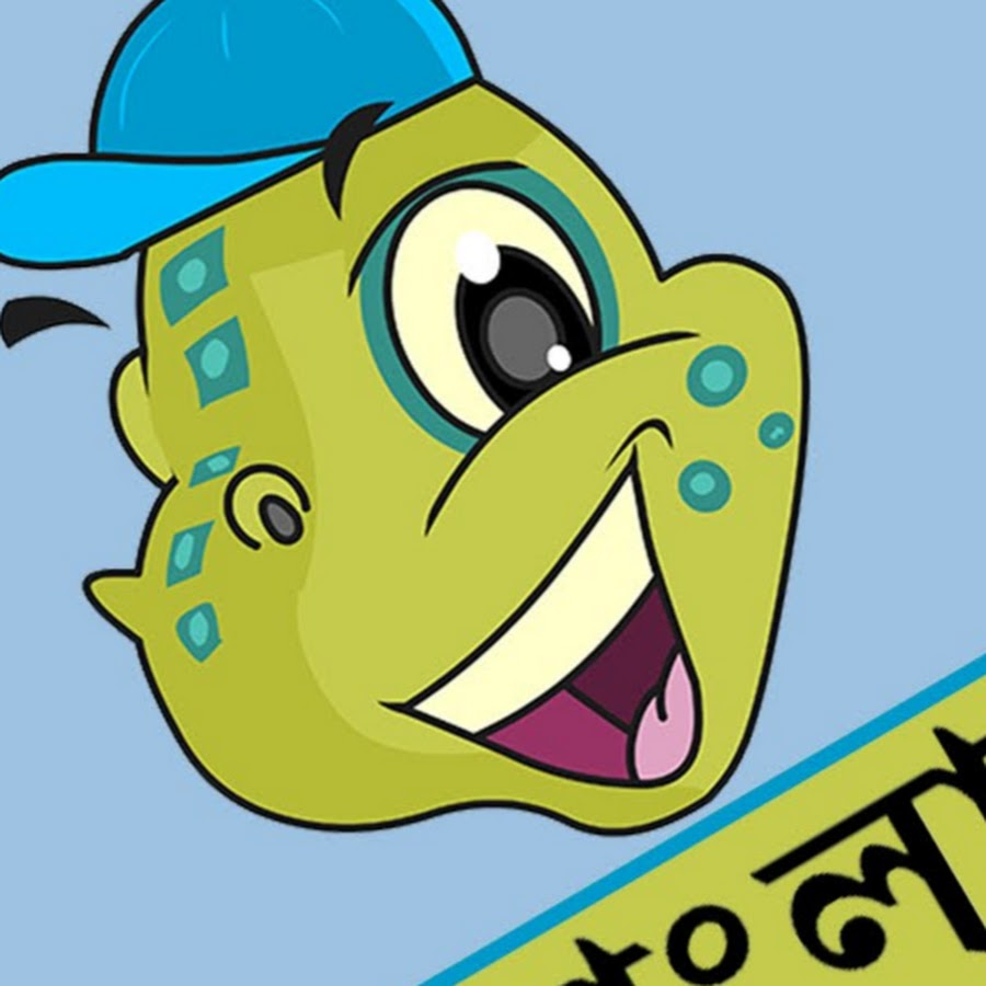 Bangla Cartoon 04 January 2020 HD Download Zip