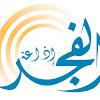 FajrRadio