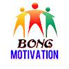 Bong Motivation