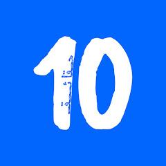 10حقائق Net Worth